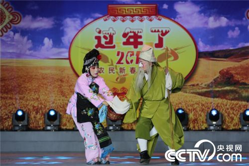 2017农民新春联欢会 走进山西祁县