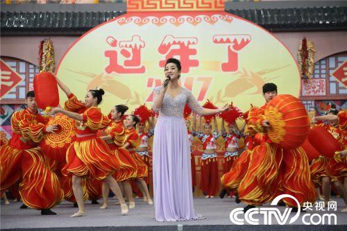 2017农民新春联欢会 走进陕西三原