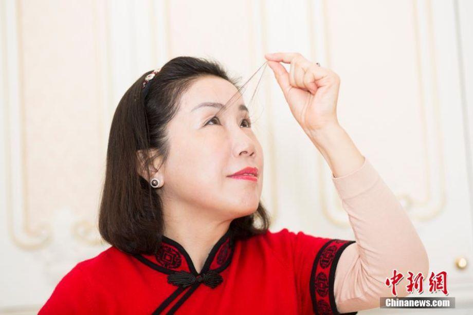 Resultado de imagen para mujer china pestañas 12 centimetros
