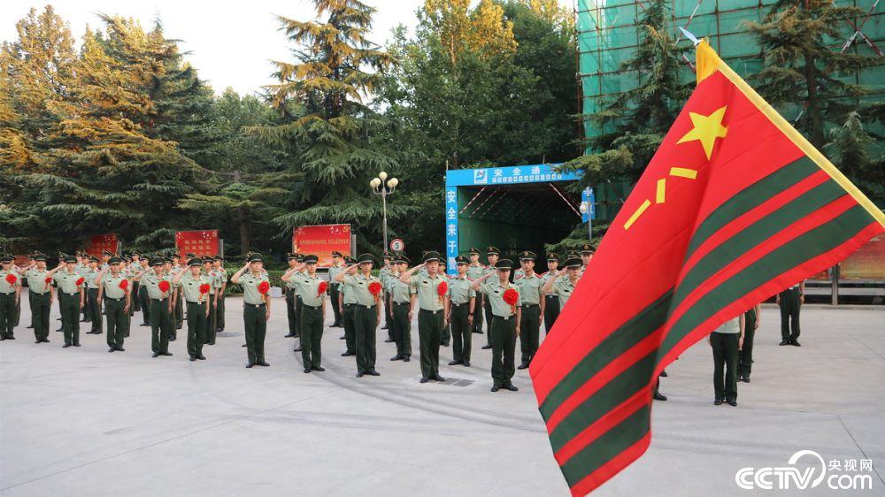 首次向武警部队旗告别,直击北京武警退役仪式