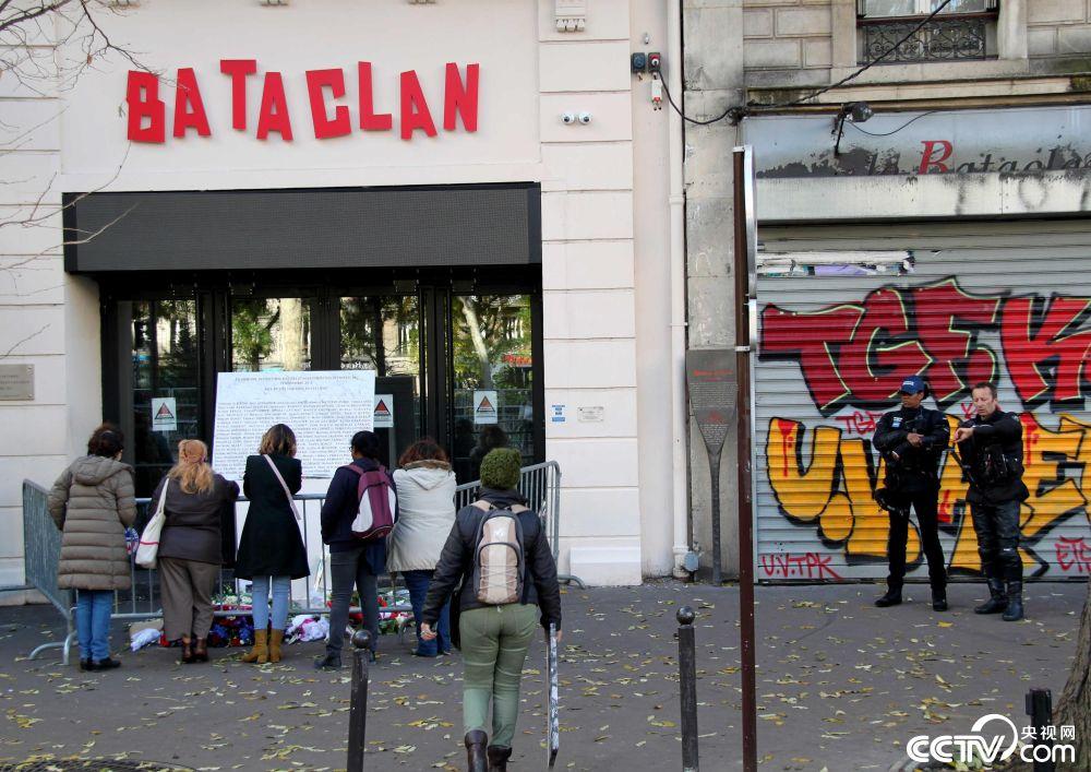巴黎恐怖袭击三周年社会各界追思