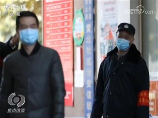 《焦点访谈》 20200429 中国战疫的生动实践 人民力量