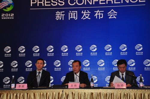 2012中国汽车经销商广州车展高峰论坛新闻发布会