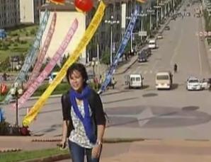 السياحة في الصين : موخه 1