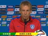 [世界杯]德国力克美国 两队总结经验携手出线