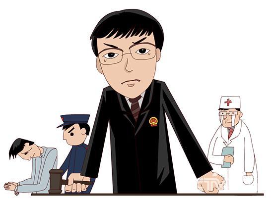 孙波——鹤岗市人民法院刑事
