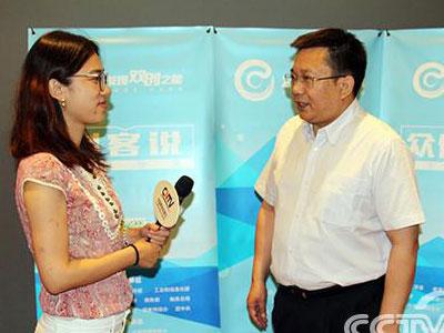 中国网路电视_中国网络电视台总编辑汪文斌:建设网络\