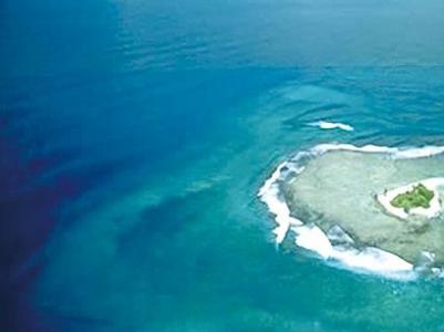 国家海洋局:加强南沙岛礁及其附近海域的保护