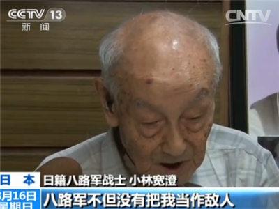 日本老兵揭露围猎妇女