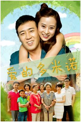 《爱的多米诺》剧组走进社区 北京IPTV成熟期观剧神奇