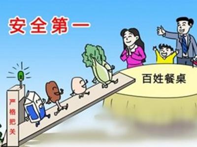 周边漫画食品安全v周边校园恋爱棱镜bl图片