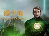 [冠军欧洲]超级英雄 绿灯侠——诺伊尔