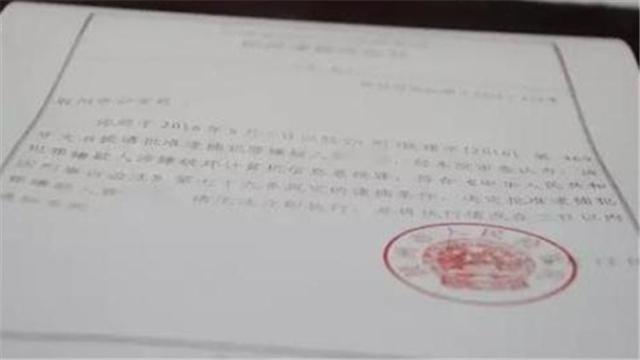 备受关注的山东青岛胶州高三毕业生常升高考志愿被