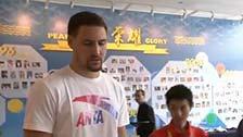 [奥运新闻]美国男篮球星汤普森造访中国之家