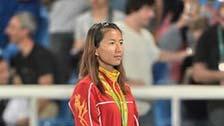 [相约里约]今日之星:女子20公里竞走刘虹夺冠