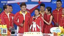 [相约里约]中国力量2678 孟苏平生日快乐