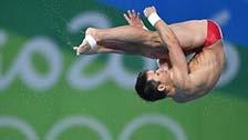 [跳水]里约奥运会男子10米台决赛 邱波集锦