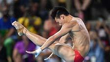 [奥运会]跳水男子10米台决赛