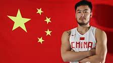 [奥运新闻]我要涨姿势:中国运动员难认的名字