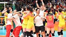 [相约里约]回顾中国女排里约奥运夺冠历程