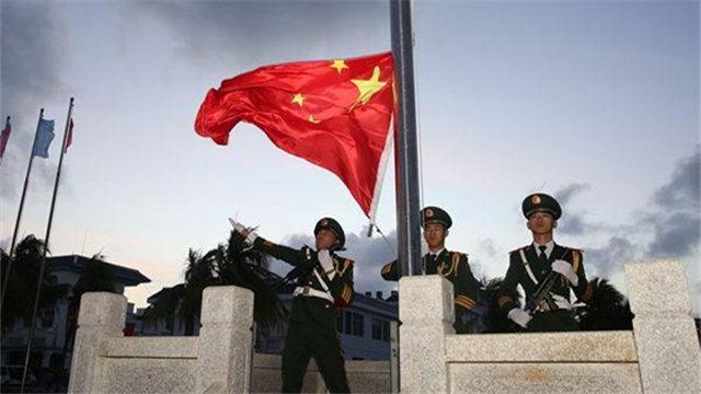 同时在南海9岛礁及相关船舶上举行元旦升国旗仪式