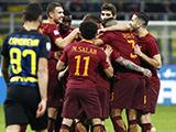 [意甲]世界波两连发 罗马客场击败国际米兰
