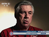 [欧冠开场哨]安切洛蒂:面对欧冠淘汰赛毫无畏惧