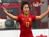 [女足]闪电破门 中国女足友谊赛胜克罗地亚