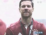 [冠军欧洲]哈维-阿隆索:追逐挑战直到世界尽头