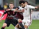 [意甲]第35轮:AC米兰VS罗马 下半场
