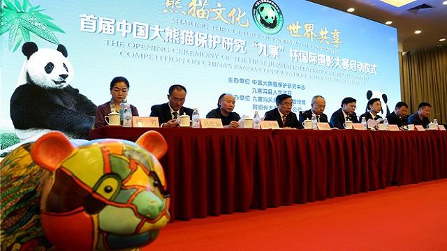 """《熊猫快讯》中国大熊猫保护研究""""九寨""""杯国际摄影大赛开赛"""
