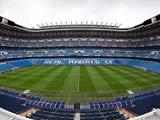 [欧冠]皇家马德里俱乐部主场——伯纳乌体育场