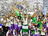 [欧冠]2016-17赛季欧冠联赛颁奖仪式