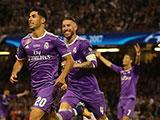 [欧冠]欧冠决赛:皇马4-1尤文图斯 比赛回顾