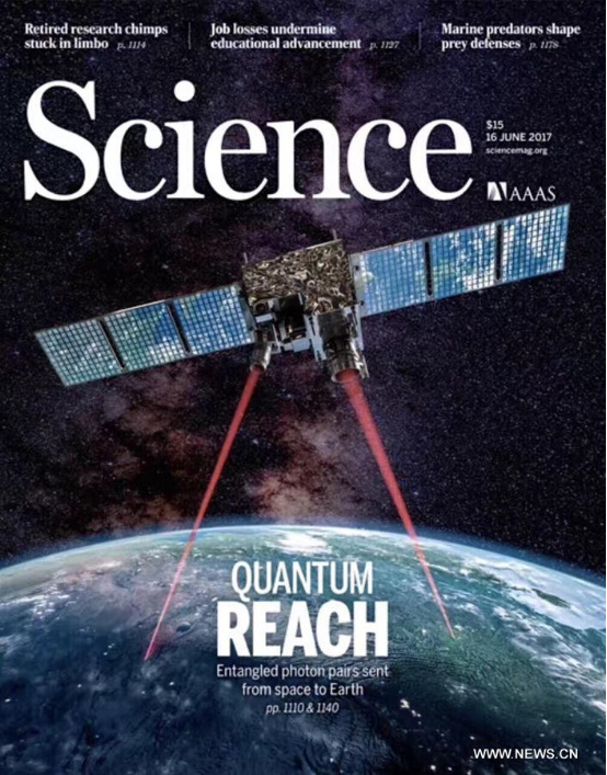 china breakthroughs: opening new communications lines via quantum