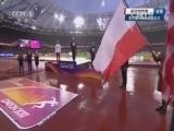 [田径]世锦赛:男子撑竿跳高颁奖仪式举行