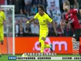 [国际足球]一传一射 内马尔法甲首秀惊艳