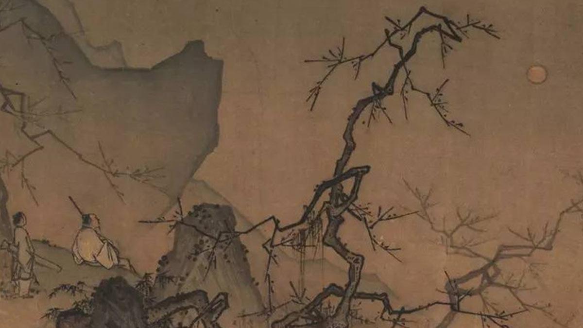 【央视画廊】传世墨迹——今人不见古时月 今月曾经照古人