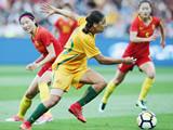 [女足]友谊赛:澳大利亚VS中国 下半场