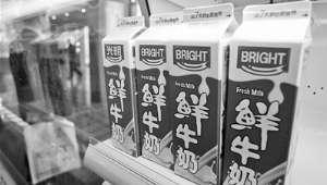 鲜奶分级标准将出台