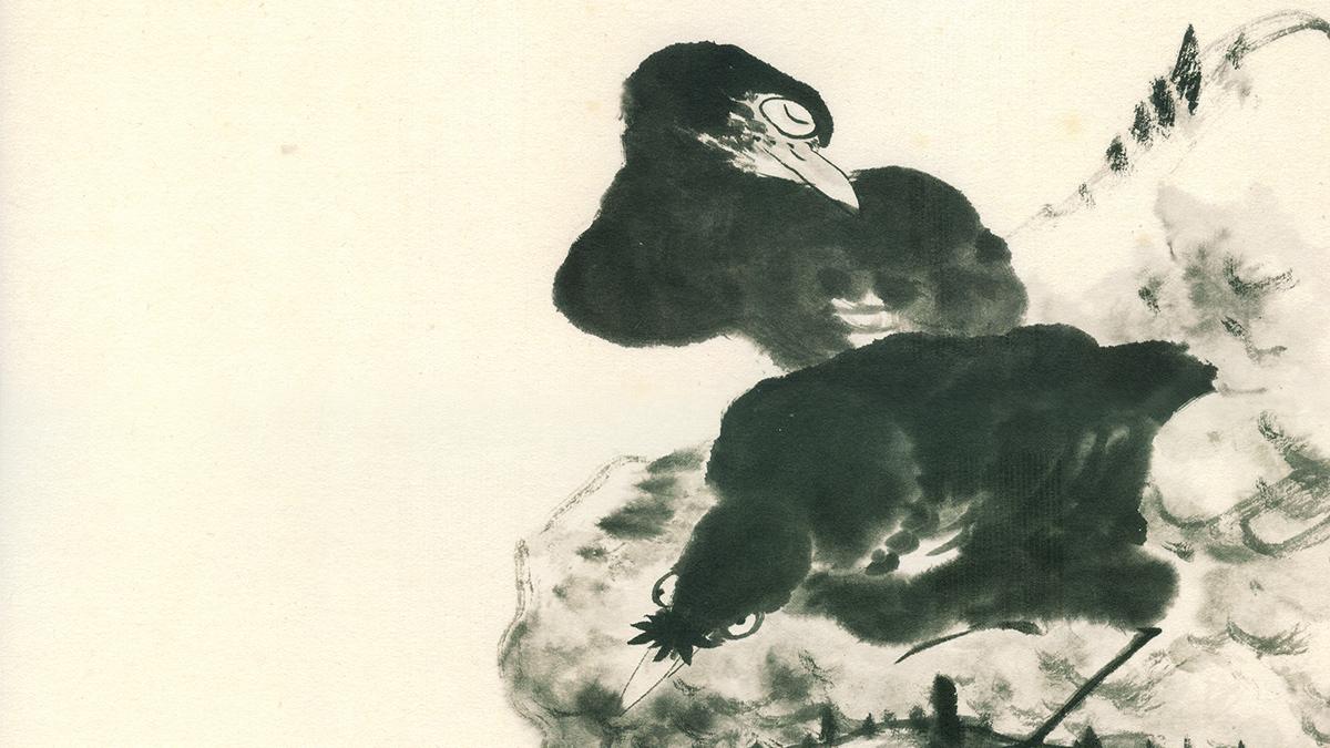 【央视画廊】传世墨迹——清·八大山人《花鸟山水册》