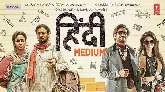 hollywood elder island hindi dubbed movie