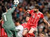 [歐冠]半決賽次回合:皇馬2-2拜仁 比賽集錦