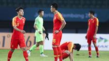 [亚运会]男足1/8决赛:中国VS沙特