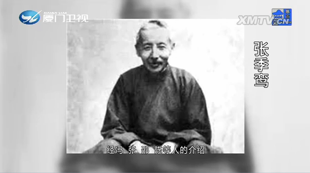 报界骄子 张季鸾 两岸秘密档案 2018.08.28 - 厦门卫视 00:41:33