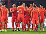 [國足]郜林建功武磊點射 國足2-0擊敗敘利亞