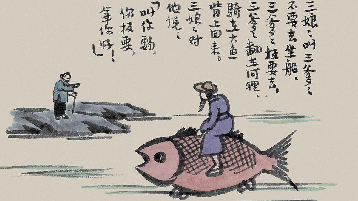 【淘彩票画廊】漫画人间——丰子恺的艺术世界