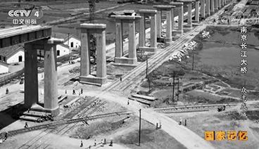 20181222 《南京长江大桥》系列 第三