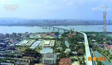 20181223 《南京长江大桥》系列 第五