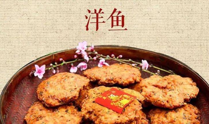 食巧味·龙岩非遗美食(三) 闽南通 2019.02.02 - 厦门卫视 00:24:58